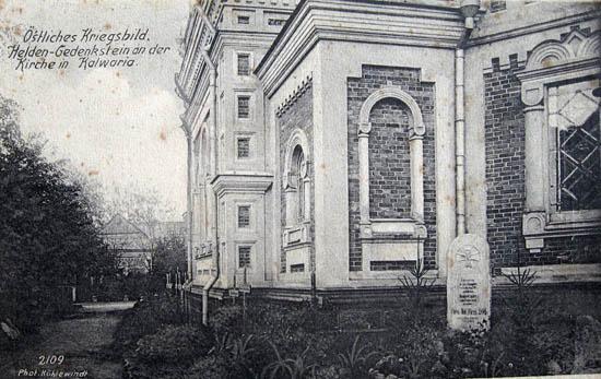 Kalvarija 1914 cerkvė