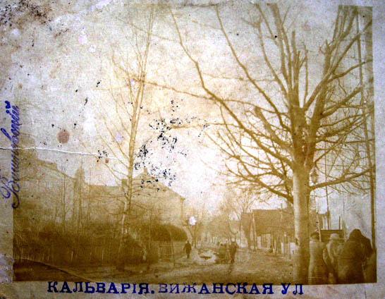 Kalvarija 1909 Vižainio gatvė