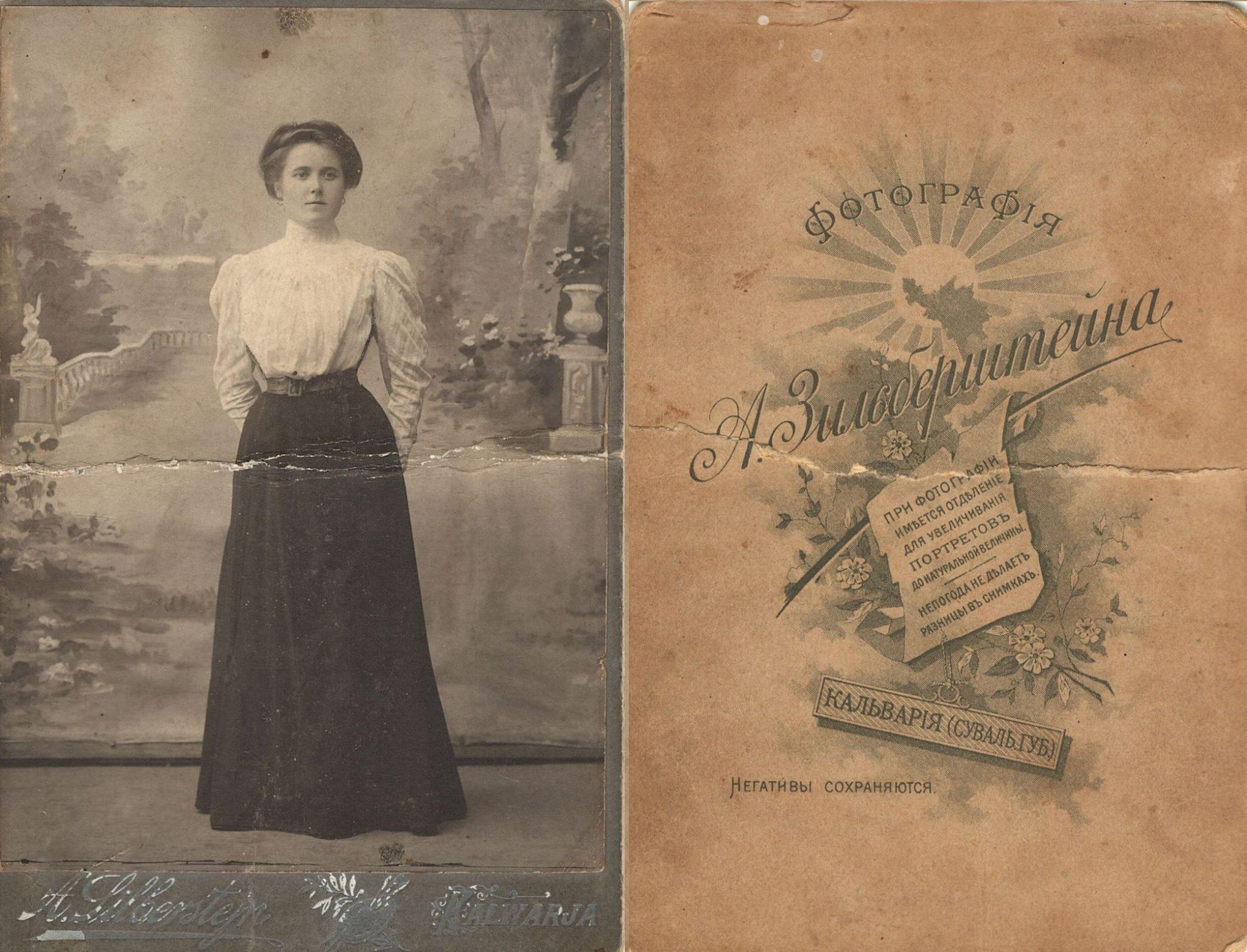 Moters fotografija. A.Zilberšteinas