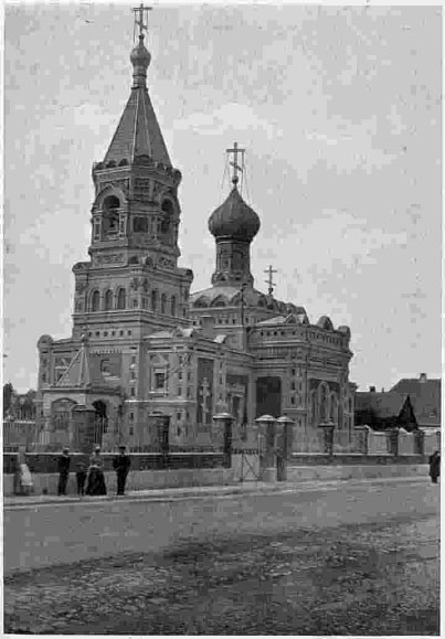Kalvarijos cerkvė 1903