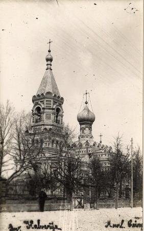 Kalvarija Cerkvė