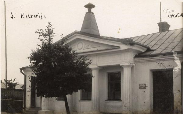 Kalvarija Miesto savivaldybė
