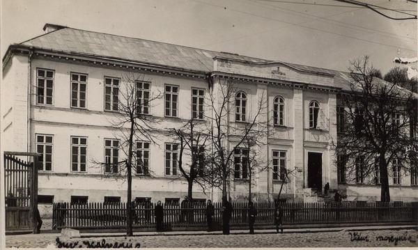 Kalvarija Mokykla