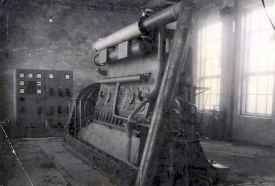 Kalvarija Elektrinė 1938