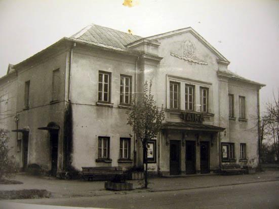 Kalvarija, kinoteatras Taika 1978
