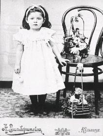 Abelis Zilberšteinas. Mergaitės portretas 1899