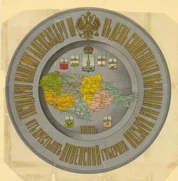 Kauno gubernija 1883