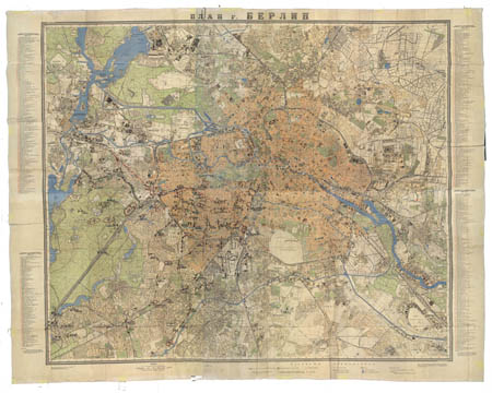 Plan of Berlin 1945 1:15000