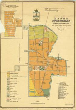 Panevė�ys 1904