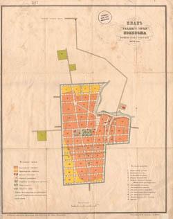 Panevėžys 1878