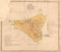 Raseiniai 1875