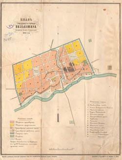 Ukmerge 1880