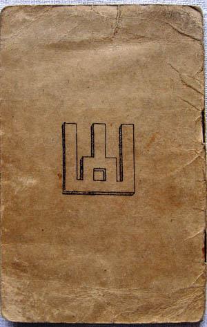 LR pasas 1929
