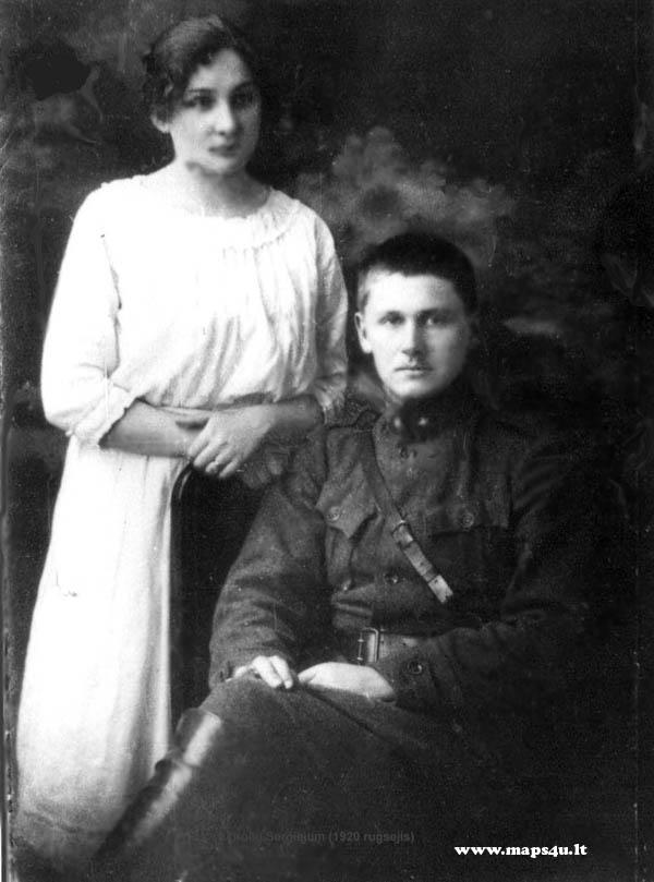 Sergiejus Chomanskis 1920