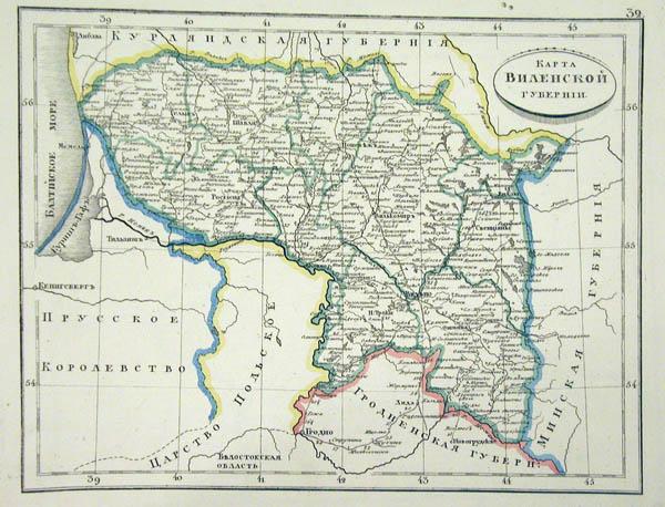 Vilniaus gubernija 1840