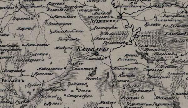 Подробная милитерная карта по границе России с Пруссиею