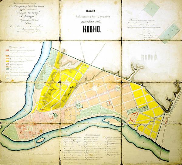 План города Ковно