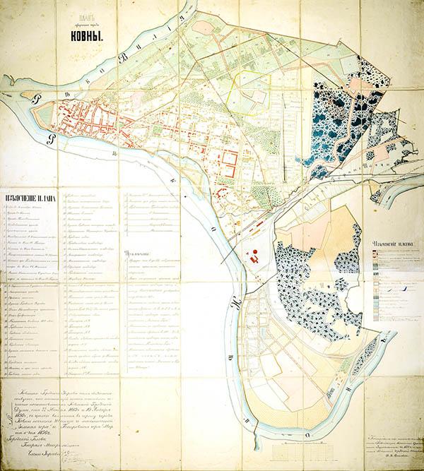 Kauno miesto planas 1890