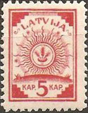 Latvian Stamp perfored