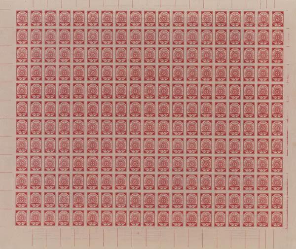 Latviškų pašto ženklų blokas 1918
