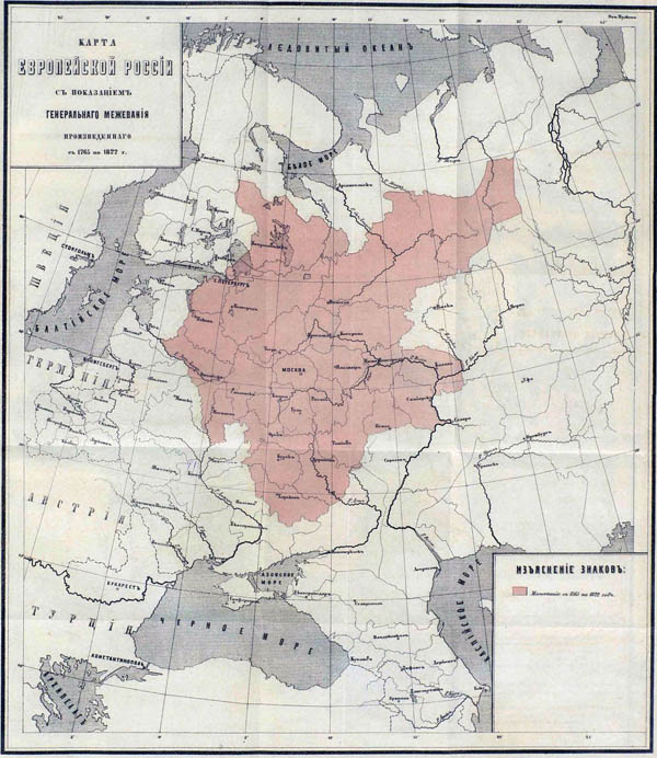 General land survey of Russian Empire
