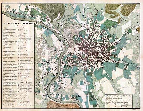План города Вильны 1840