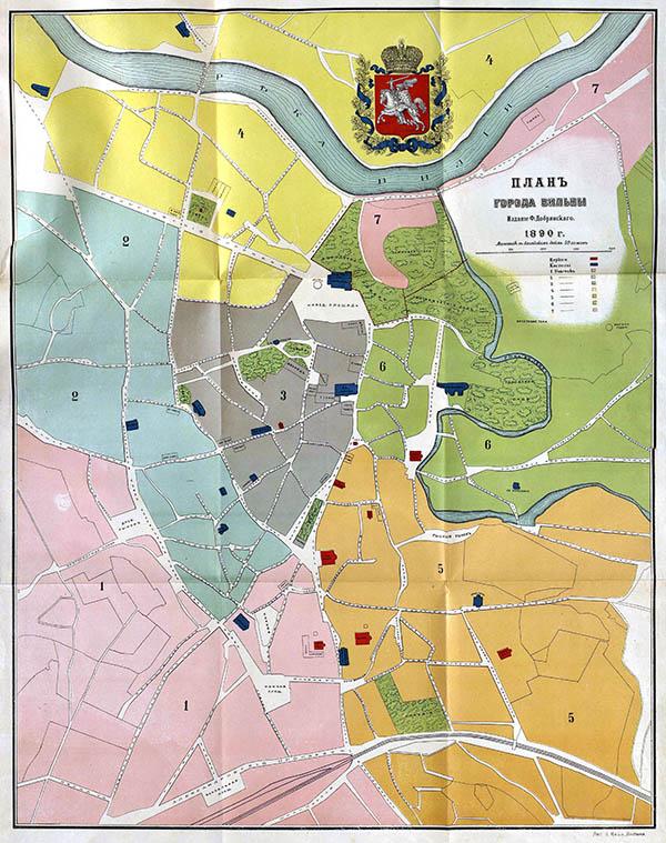 План города Вильны 1890