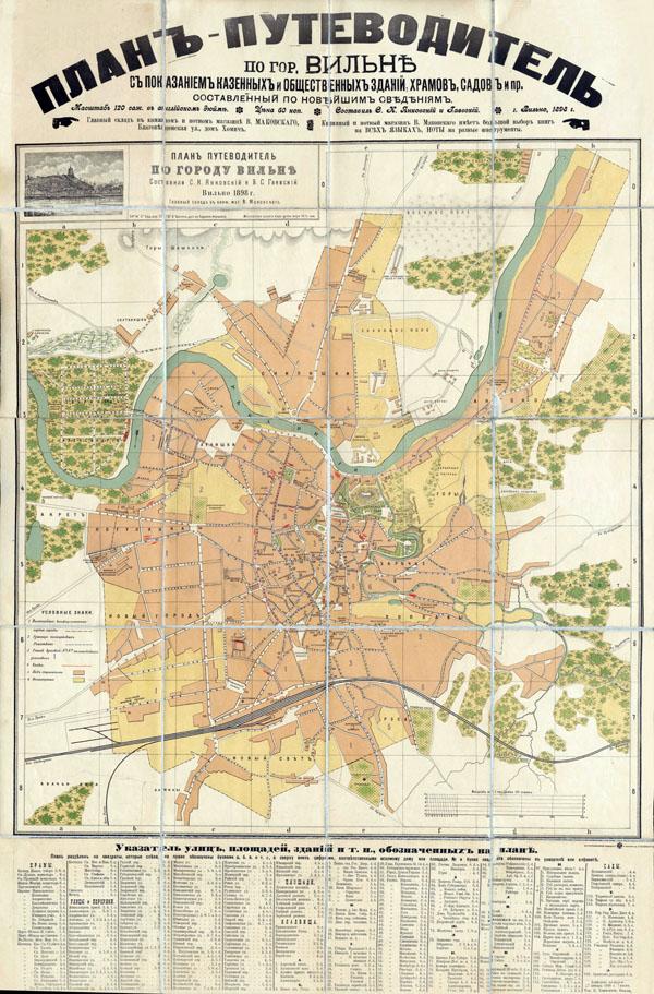 План путеводитель по городу Вильне