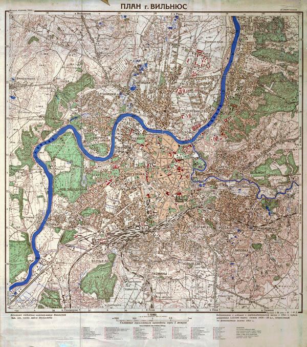 План города Вильнюс 1944