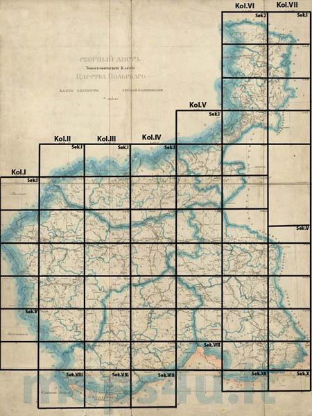 Lenkijos Kongreso karalyst4s žemėlapis 1839